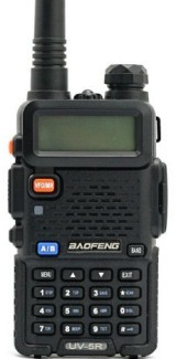 Guide to Using the Baofeng UV-5R