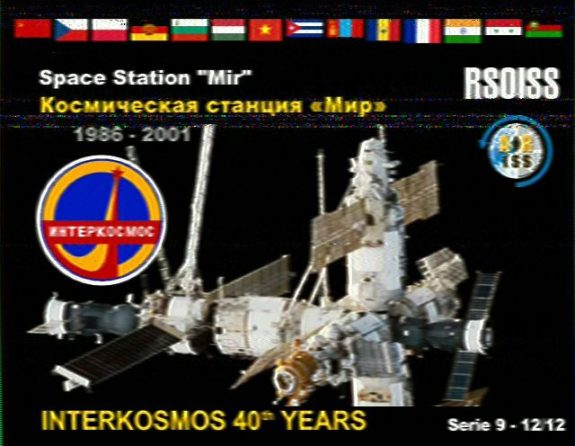 ISS SSTV images 1418GMT 11 April 2018