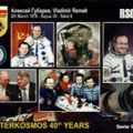 ISS SSTV Images 11 April 2018