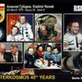 ISS SSTV Images 11 April 2018