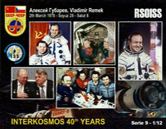 ISS SSTV images 1422GMT 11 April 2018