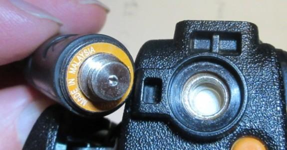 Moto DP4801 connector (Photo 2)
