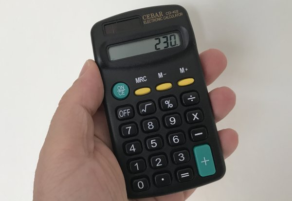 A basic £1 calculator for Foundation